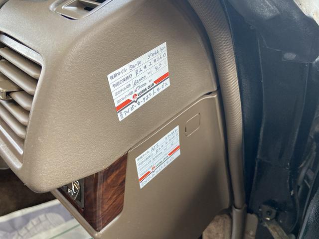 「日産」「セドリック」「セダン」「熊本県」の中古車34