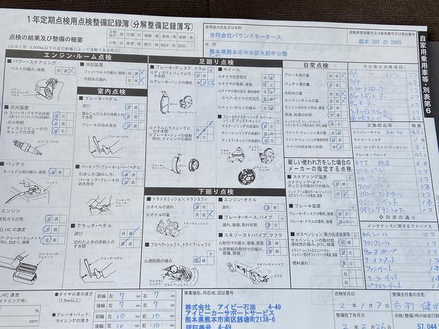 「日産」「セドリック」「セダン」「熊本県」の中古車80