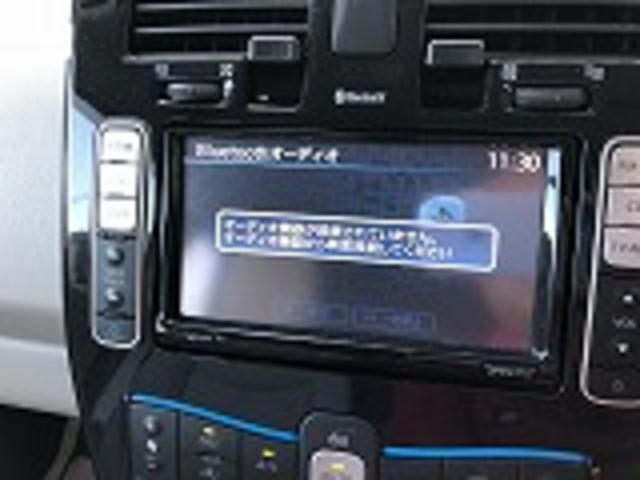 「日産」「リーフ」「コンパクトカー」「熊本県」の中古車20
