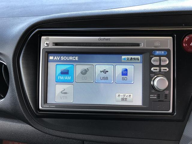 Gワンオーナー車メモリーナビ外部入力ETC検3年11月(13枚目)