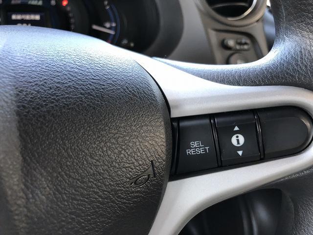 Gワンオーナー車メモリーナビ外部入力ETC検3年11月(18枚目)