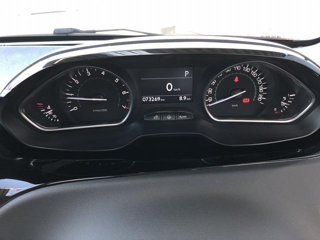 「プジョー」「プジョー 208」「コンパクトカー」「熊本県」の中古車21
