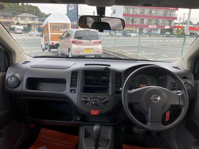 「日産」「AD-MAXバン」「ステーションワゴン」「熊本県」の中古車15