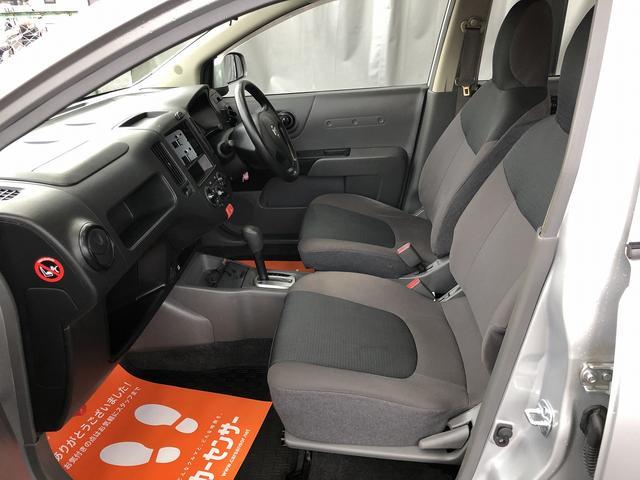 「日産」「AD-MAXバン」「ステーションワゴン」「熊本県」の中古車36