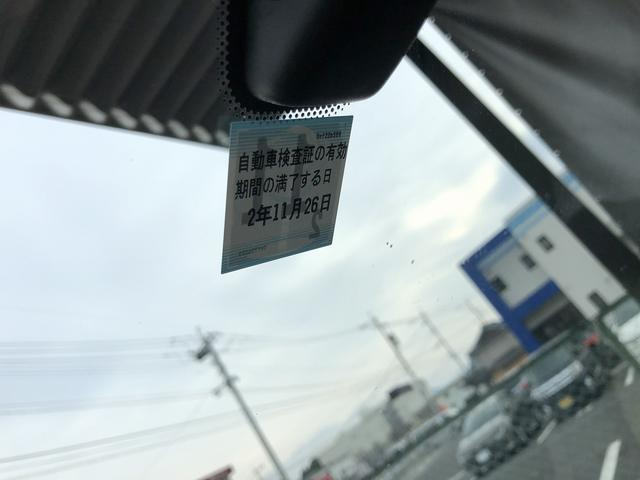 「日産」「AD-MAXバン」「ステーションワゴン」「熊本県」の中古車45