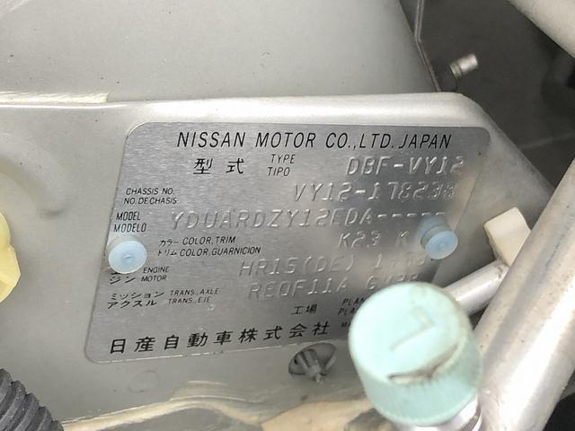 「日産」「AD-MAXバン」「ステーションワゴン」「熊本県」の中古車49