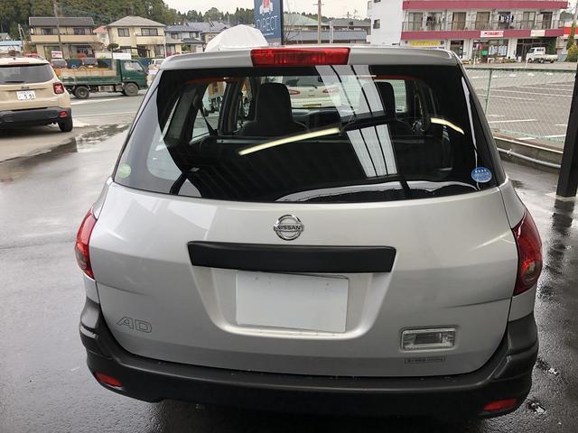 「日産」「AD-MAXバン」「ステーションワゴン」「熊本県」の中古車53