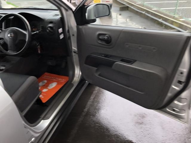 「日産」「AD-MAXバン」「ステーションワゴン」「熊本県」の中古車63