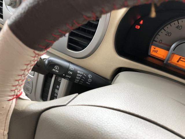「スズキ」「MRワゴン」「コンパクトカー」「熊本県」の中古車21