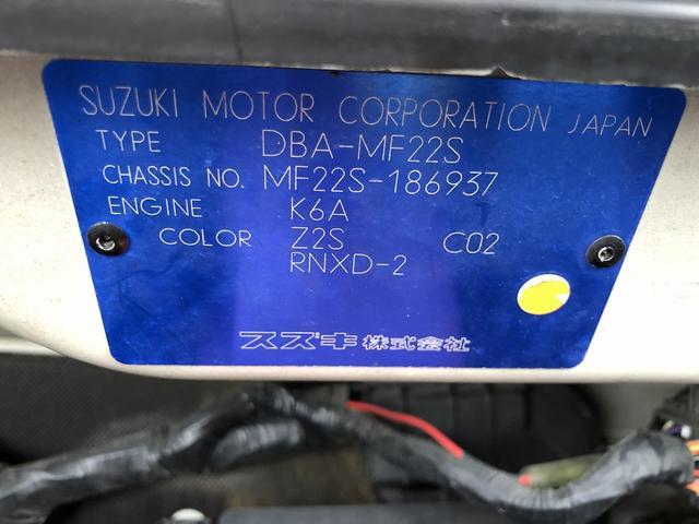 「スズキ」「MRワゴン」「コンパクトカー」「熊本県」の中古車47
