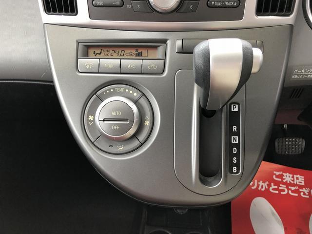 「ダイハツ」「ソニカ」「軽自動車」「熊本県」の中古車17