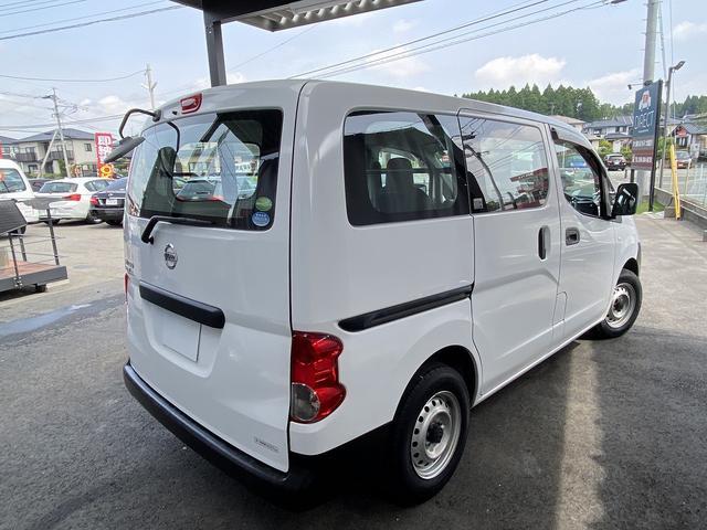 「日産」「NV200バネットバン」「その他」「熊本県」の中古車5
