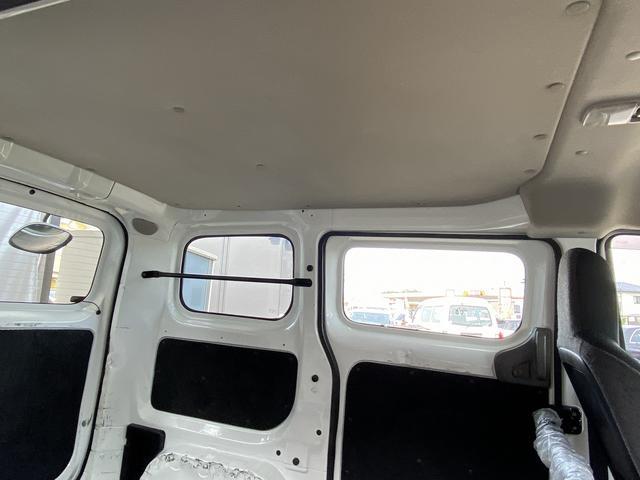 「日産」「NV200バネットバン」「その他」「熊本県」の中古車26