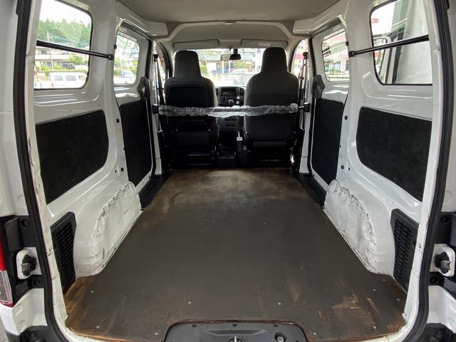 「日産」「NV200バネットバン」「その他」「熊本県」の中古車27