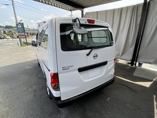 「日産」「NV200バネットバン」「その他」「熊本県」の中古車56