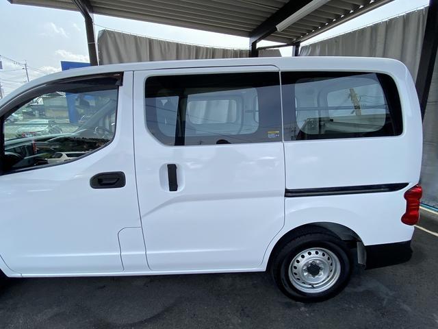 「日産」「NV200バネットバン」「その他」「熊本県」の中古車59