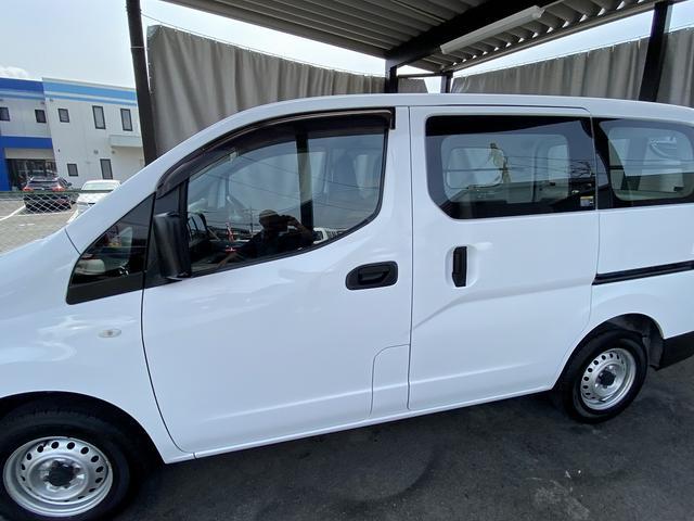 「日産」「NV200バネットバン」「その他」「熊本県」の中古車60