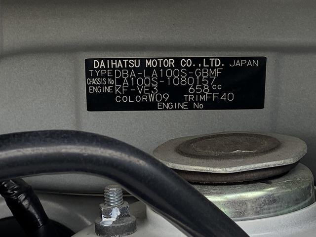 「ダイハツ」「ムーヴ」「コンパクトカー」「熊本県」の中古車50