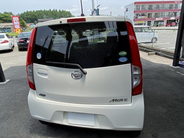 「ダイハツ」「ムーヴ」「コンパクトカー」「熊本県」の中古車58