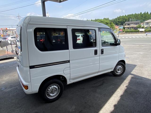「ホンダ」「アクティバン」「軽自動車」「熊本県」の中古車8
