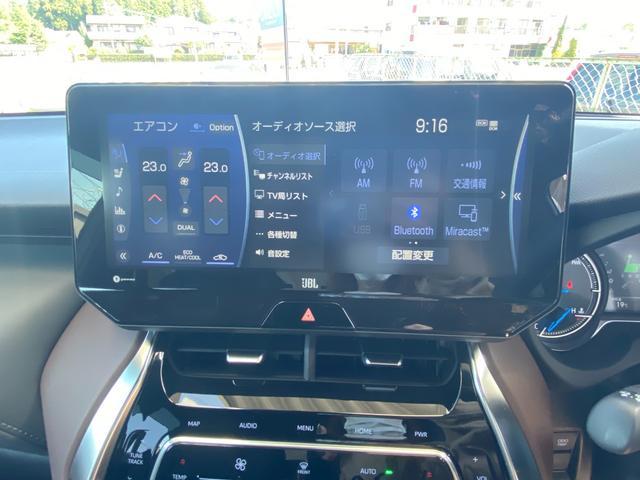 Z レザーパッケージ 自社デモカー4WDモデリスタエアロ調光ルーフITSコネクトパノラミックビュー寒冷地1500WコンセントJBLナビトヨタセーフティセンスBSMデジタルインナーミラー黒革エアパワーシート(21枚目)