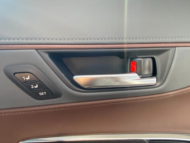 Z レザーパッケージ 自社デモカー4WDモデリスタエアロ調光ルーフITSコネクトパノラミックビュー寒冷地1500WコンセントJBLナビトヨタセーフティセンスBSMデジタルインナーミラー黒革エアパワーシート(37枚目)