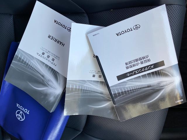 Z レザーパッケージ 自社デモカー4WDモデリスタエアロ調光ルーフITSコネクトパノラミックビュー寒冷地1500WコンセントJBLナビトヨタセーフティセンスBSMデジタルインナーミラー黒革エアパワーシート(49枚目)