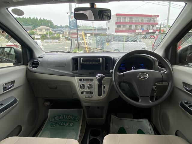 X X ユーザ買取 CDプレイヤー プライバシーガラスタイヤ6部山以上 車検令和年5月(18枚目)