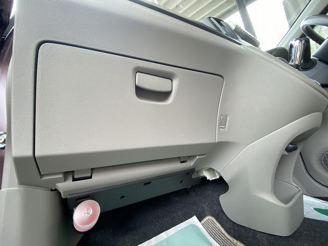X X ユーザ買取 CDプレイヤー プライバシーガラスタイヤ6部山以上 車検令和年5月(45枚目)