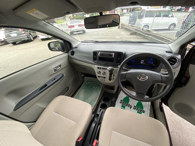 X X ユーザ買取 CDプレイヤー プライバシーガラスタイヤ6部山以上 車検令和年5月(68枚目)
