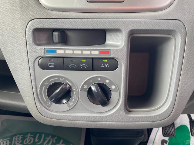 FX ワゴンR 660FX ミッション ユーザ買取車 純正オーディオ(19枚目)