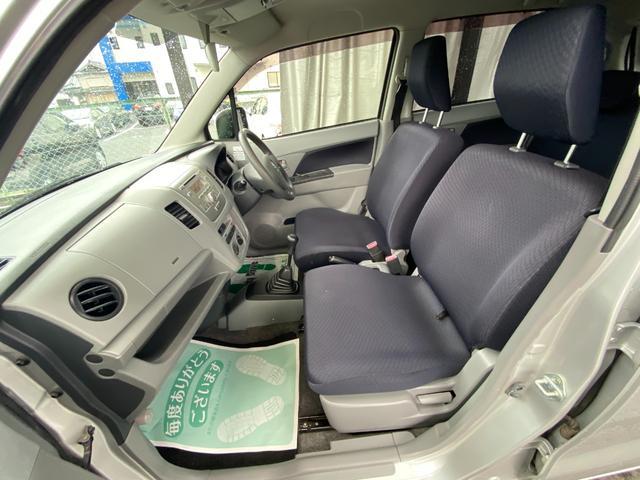 FX ワゴンR 660FX ミッション ユーザ買取車 純正オーディオ(43枚目)