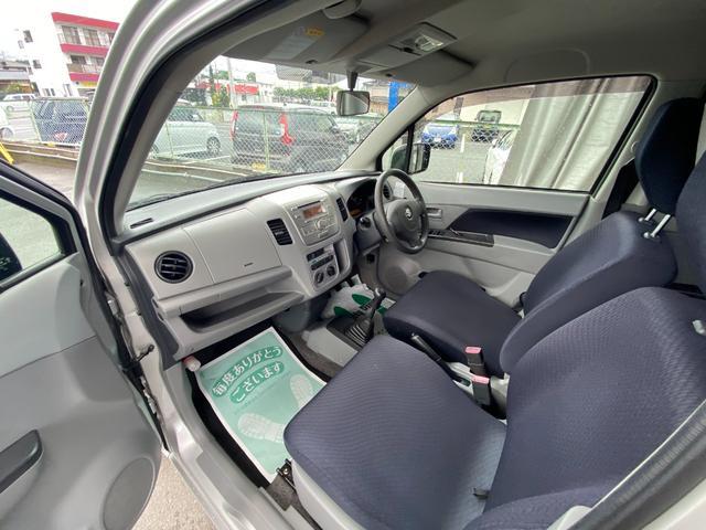 FX ワゴンR 660FX ミッション ユーザ買取車 純正オーディオ(44枚目)