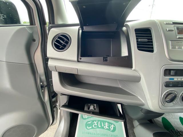 FX ワゴンR 660FX ミッション ユーザ買取車 純正オーディオ(45枚目)