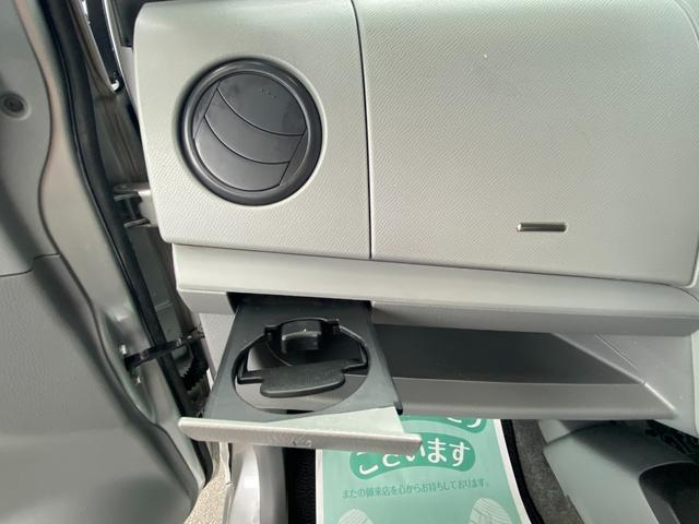 FX ワゴンR 660FX ミッション ユーザ買取車 純正オーディオ(48枚目)