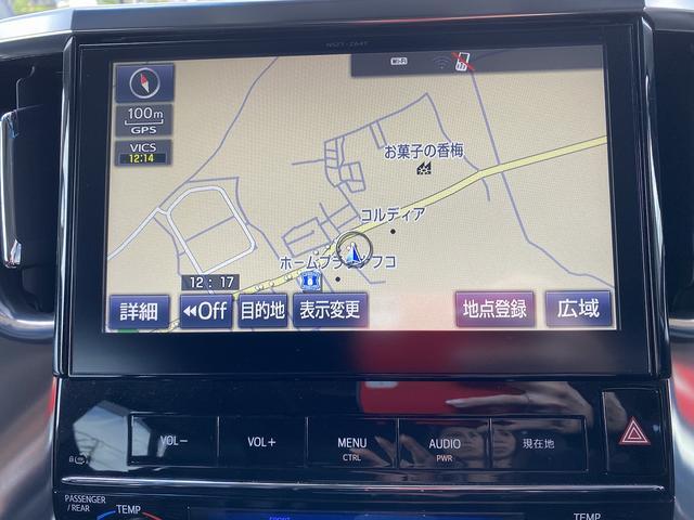 2.5Z Aエディション 1オーナ禁煙車LEDライトツインサンルーフ両側電動スライドドアレーダークルーズコントロール純正10インチ大型SDフルセグナビリヤフリップダウンモニターBカメラETCドライブレコーダー検5年6月(17枚目)