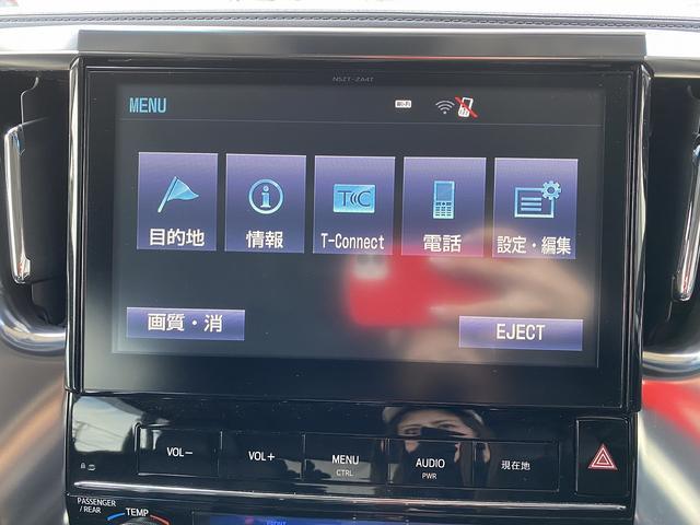 2.5Z Aエディション 1オーナ禁煙車LEDライトツインサンルーフ両側電動スライドドアレーダークルーズコントロール純正10インチ大型SDフルセグナビリヤフリップダウンモニターBカメラETCドライブレコーダー検5年6月(18枚目)