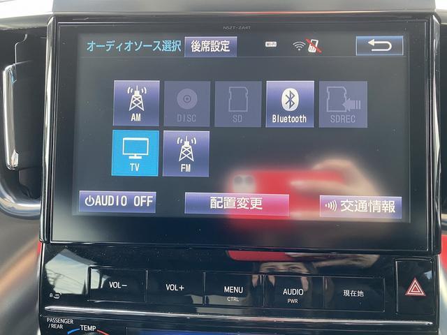 2.5Z Aエディション 1オーナ禁煙車LEDライトツインサンルーフ両側電動スライドドアレーダークルーズコントロール純正10インチ大型SDフルセグナビリヤフリップダウンモニターBカメラETCドライブレコーダー検5年6月(19枚目)