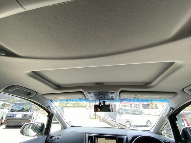 2.5Z Aエディション 1オーナ禁煙車LEDライトツインサンルーフ両側電動スライドドアレーダークルーズコントロール純正10インチ大型SDフルセグナビリヤフリップダウンモニターBカメラETCドライブレコーダー検5年6月(41枚目)