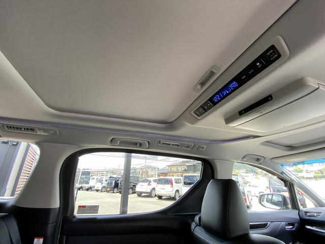 2.5Z Aエディション 1オーナ禁煙車LEDライトツインサンルーフ両側電動スライドドアレーダークルーズコントロール純正10インチ大型SDフルセグナビリヤフリップダウンモニターBカメラETCドライブレコーダー検5年6月(43枚目)