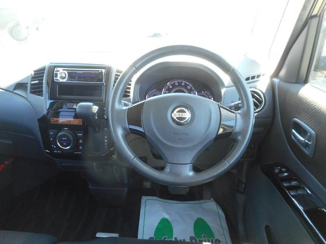 ハイウェイスターターボ スマートキー/スマートキースペア有り  両側パワースライドドア HIDヘッドライト プッシュスタート オートエアコン CD/AUX アルミホイール(3枚目)