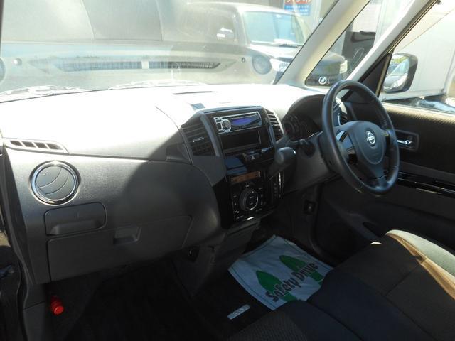 ハイウェイスターターボ スマートキー/スマートキースペア有り  両側パワースライドドア HIDヘッドライト プッシュスタート オートエアコン CD/AUX アルミホイール(10枚目)