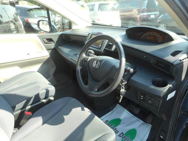 G Lパッケージ HDDナビTV DVD再生 バックカメラ ETC HIDヘッドライト キーレス 左パワースライドドア オートエアコン ステアリングオーディオコントロール タイミングチェーンエンジン(5枚目)