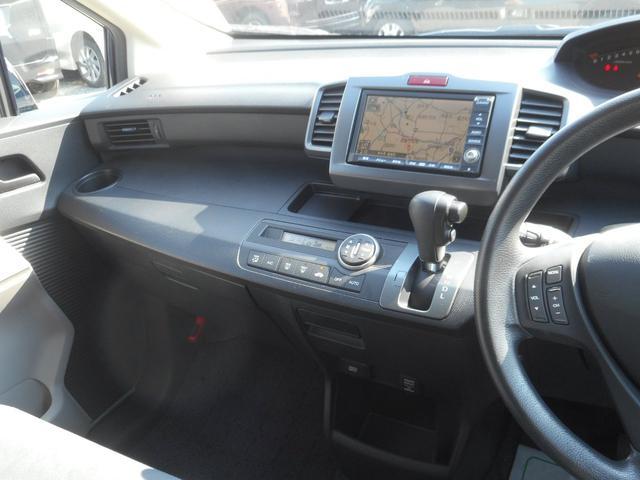G Lパッケージ HDDナビTV DVD再生 バックカメラ ETC HIDヘッドライト キーレス 左パワースライドドア オートエアコン ステアリングオーディオコントロール タイミングチェーンエンジン(8枚目)