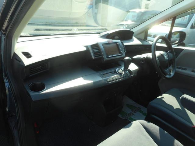 G Lパッケージ HDDナビTV DVD再生 バックカメラ ETC HIDヘッドライト キーレス 左パワースライドドア オートエアコン ステアリングオーディオコントロール タイミングチェーンエンジン(9枚目)