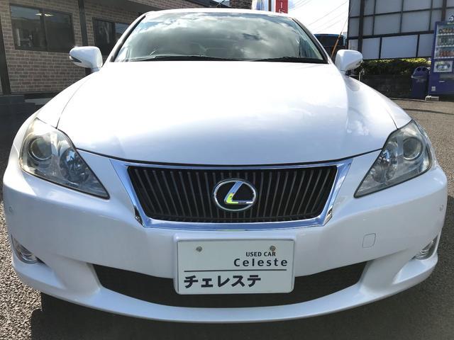 「レクサス」「IS」「セダン」「熊本県」の中古車2