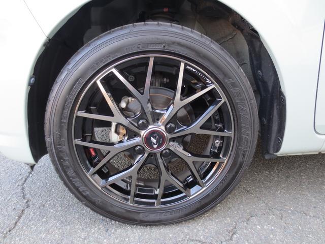 レオニス MX 15インチアルミホイール