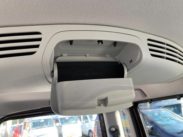 ハイウェイスター X Vセレクション+セーフティII 純正ナビ ETC  プッシュスタート 片側電動スライドドア アイドリングストップ アラウンドビューモニター(30枚目)