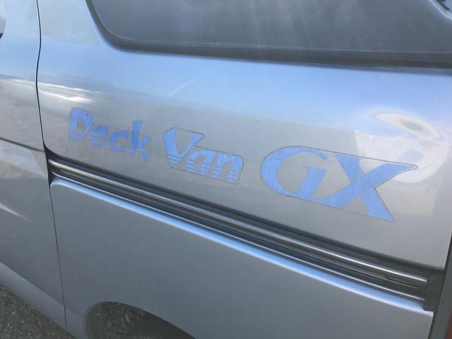 デッキバンGX フル装備 オートマ車 車検整備付き(8枚目)