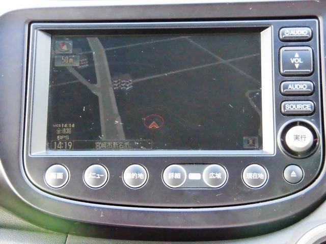 ☆純正HDDナビ付き☆DVD再生機能、バックカメラも付いております☆